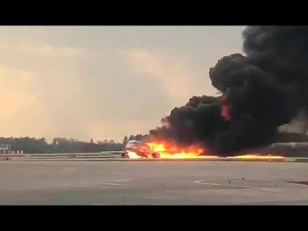СК РФ расследует обстоятельства крушения самолета в Шереметьево