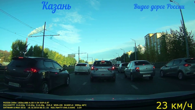 Москва - Тюмень. Видео о маршруте. Серия 7