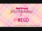 WEGO! Collaboration vol.2 CM