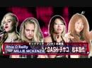 DASH Chisako Hiroyo Matsumoto vs. Millie McKenzie Rhia O'Reilly - Sendai Girls Joshi Puroresu Big Show 2018 In Sendai