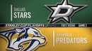 Даллас Старз и Нэшвилл Предаторз | Apr 13, 2019 NHL | Игра 2 Кубок Стенли 2019 | Обзор матча