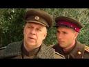 Хороший Военный фильм 2017 КОНТРРАЗВЕДКА русские новинки 2017