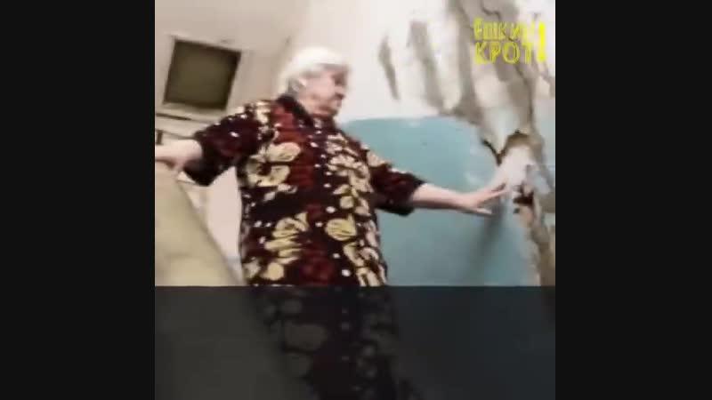 единоросс Клишас