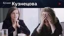 Агния Кузнецова пост когда удобно Иоанн Крестьянкин и чудеса Лайки на небесах