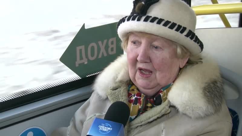 какие маршруты в Орехово-Зуеве нуждаются в изменении