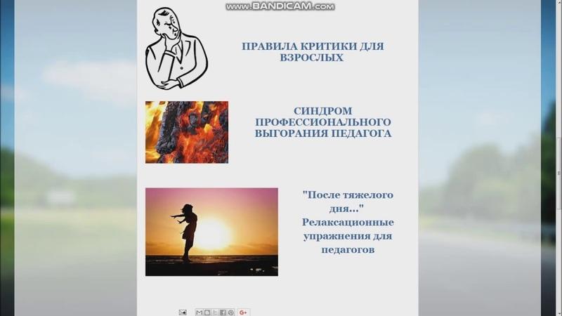 Блог Перекрёсток_лицей № 1 г.Лиды
