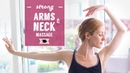 Arm Exercises and Neck Relaxing Massage to Improve posture and Relieve Tension   Lazy Dancer Tips