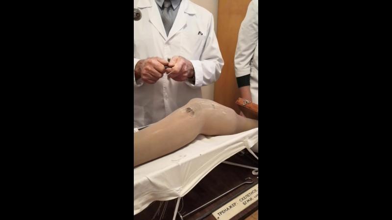Скелетное вытяжение нога