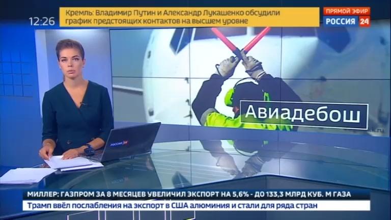 Новости на Россия 24 • Ударил стюардессу и угрожал бомбой: СК требует арестовать авиадебошира