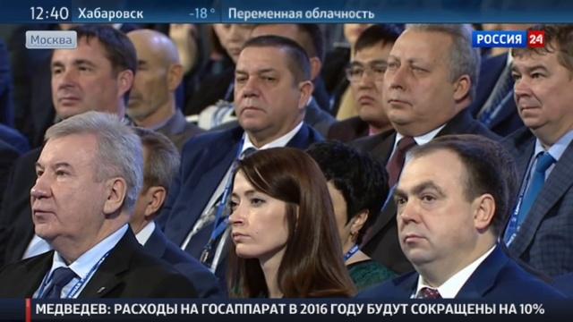 Новости на Россия 24 • Ротация Высшего совета Единой России: министров сменили телеведущие