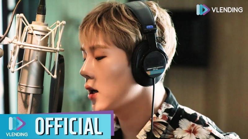 [Making] 검법남녀 OST Part.1 기현, 주헌(몬스타엑스) - Can't Breathe (Full Ver.)