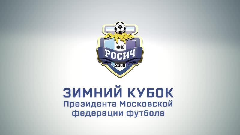 Пересвет - Росич 28.02.2019