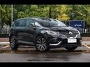 2018 Renault Espace. Еле уловимый рестайлинг французского минивэна.