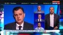 Новости на Россия 24 Санкционная война чем опасен излюбленный метод США в борьбе за демократию
