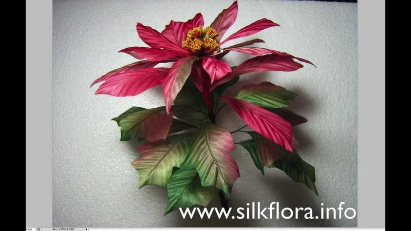 МК Рождественский цветок - разбор ученической работы 3