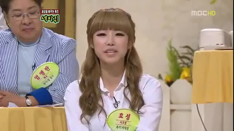110625 Secret Hyosung Sexy Dance