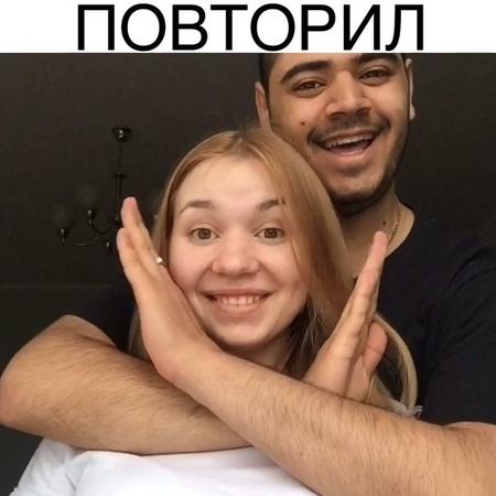 Роман Каграманов on Instagram @lizabasuk покойся с Мишей 😂 топ топовое хохма бомба ржака юмор комедия kagramana kwai ростов сочи даге