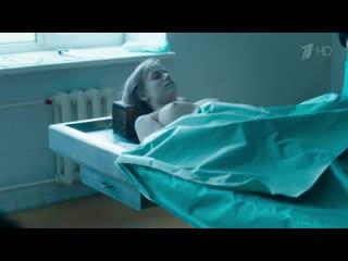Виктория Клинкова голая в сериале