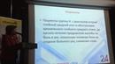 Лекция на тему Эффективность применения антимикробного комплекса Коллоидное серебро