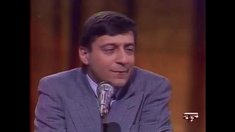 Г Хазанов, ПЕНСИОНЕР, 1987 г
