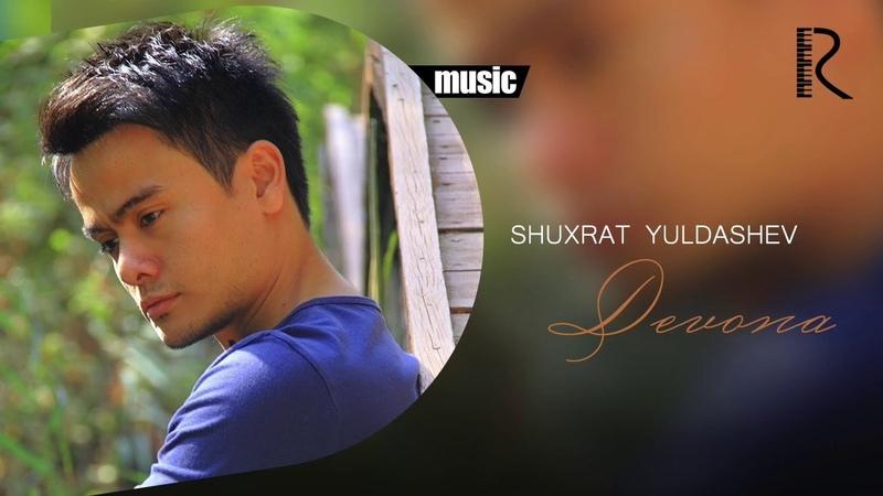 Shuxrat Yuldashev - Devona | Шухрат Юлдашев - Девона (music version)