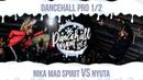 Nika Mad Spirit VS Nyuta | DANCEHALL PRO | 1/2 | DANCEHALL EVENT vol.5