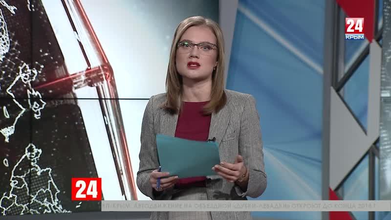 «Защитим будущее вместе». Крым отметил Международный день против фашизма, расизма и антисемитизма