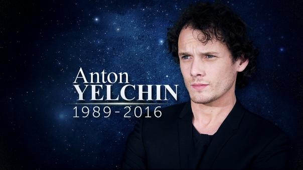 Родители Антона Ельчина сняли документальный фильм о погибшем актере В этом году исполняется три года со дня гибели актера Антона Ельчина. Напомним, что в июне 2016 Антон скончался в возрасте 27