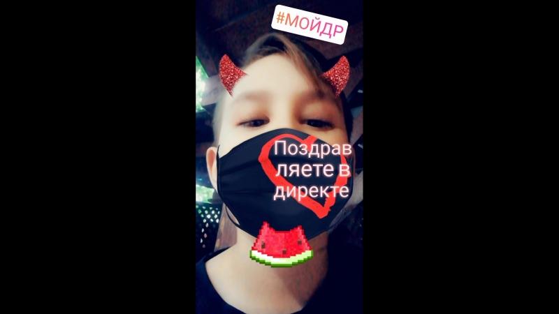 VID_157470319_025527_408.mp4
