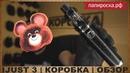 👑СЕТКА ТАЩИТ | IJUST 3 by ELEAF from ПАПИРОСКА.РФ | КОРОБКА | ОБЗОР👑