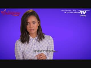 TVGuide: 10 секретов семьи Нины Добрев [rus sub]