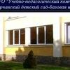 Дворчанский детский сад-базовая школа