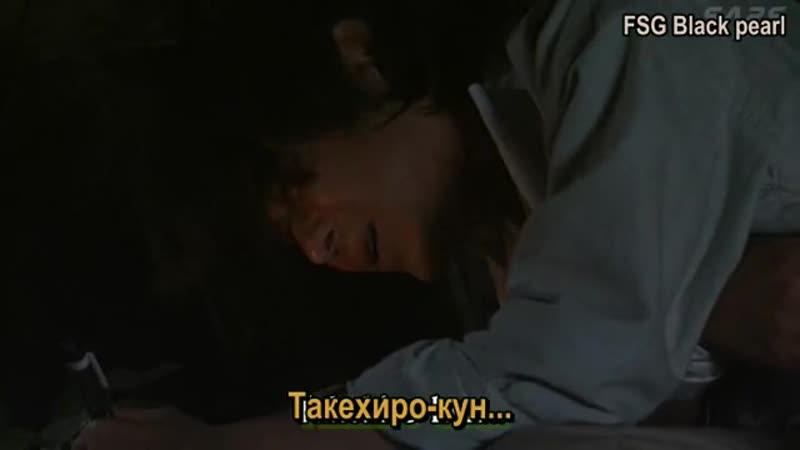 2003 Клиника доктора Кото 1 сезон Dr Koto Shinryojo 1 season 06 11 Субтитры