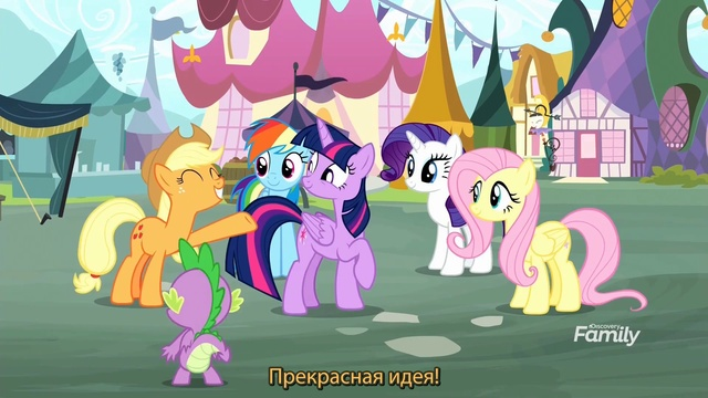 MLP | Season 8 | Episode 18 [TVRip/1080p] - Русские субтитры (Yakity-Sax) / TheDoctor Team