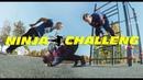 НИНДЗЯ ЧЕЛЛЕНДЖ ТОП 5 супер упражнений которые невозможно повторить!