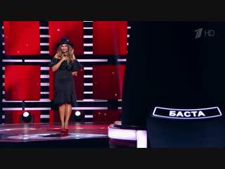 Лаура Пленкина - Hit em Up Style Голос