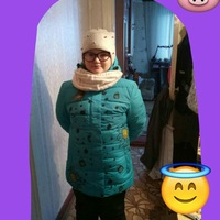 Бубновская Татьяна
