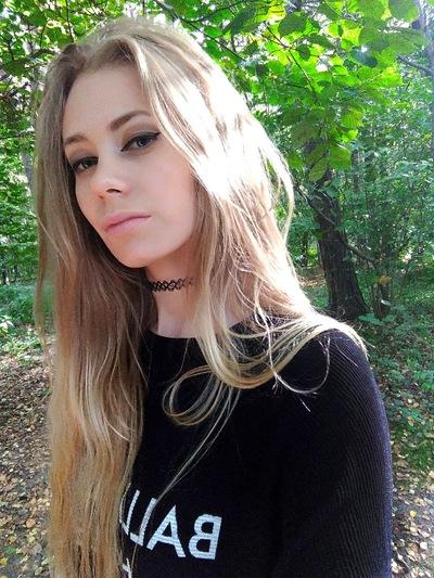 Елена Прайсс