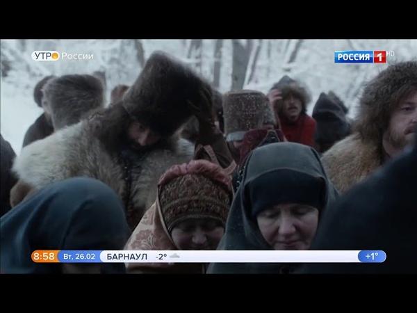 ГОДУНОВ. ПРОДОЛЖЕНИЕ .Долгожданное продолжение . Скоро на канале Россия!
