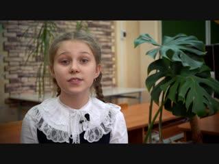 Горланова Ксения читает стихотворение В. Барсукова