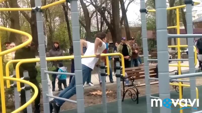 Соревнования по Street Workout в г Приморско Ахтарск