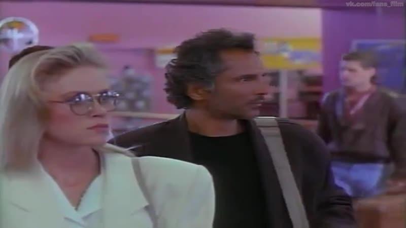 Духовенство мести (1989) изображение растянуто