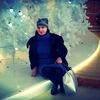 Irina Ramazanova