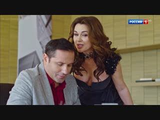Анастасия Заворотнюк в сериале