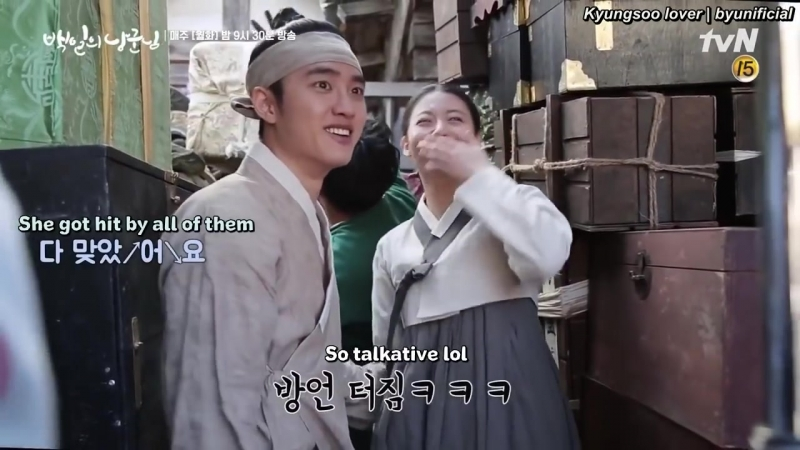 [VIDEO] 180926 D.O. @ 100 Days My Prince - Episode 56 Behind the Scenes | ENG SUB