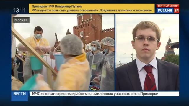 Новости на Россия 24 • Матье и Гвердцители закроют Спасскую башню
