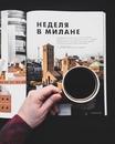 Максим Бочаров фото #10