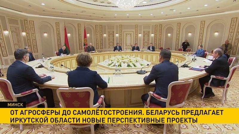 Беларусь предлагает Иркутской области новые перспективные проекты