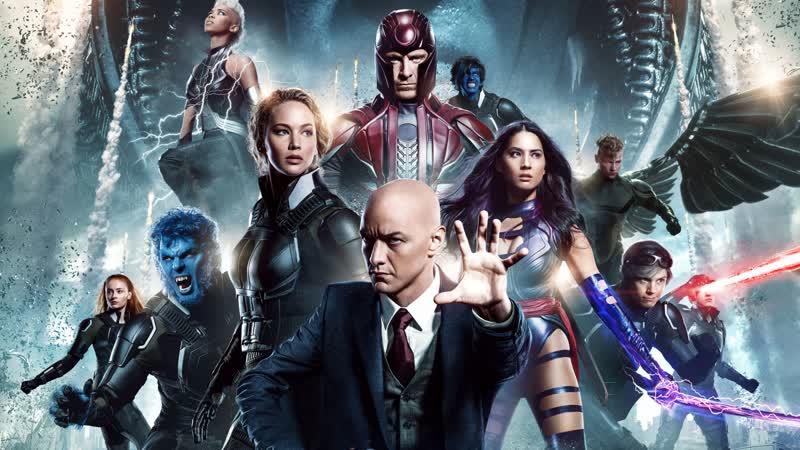 Люди Икс Апокалипсис (2016)
