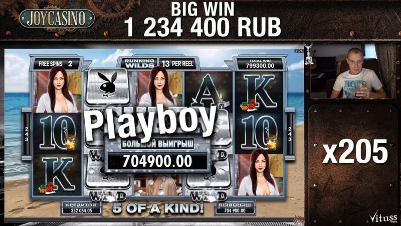 ЗАНОС НА 1 000 000 РУБЛЕЙ В СЛОТ Playboy Витус разносит казино